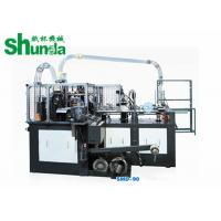 Wholesale Horizontal 120pcs/min High Speed Automatic Paper Cup Machine / Making Machinery With Hot Air Sealing from china suppliers