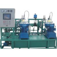 Wholesale 4000 L/H Heavy Oil Purification Systems Filter Separator CCS BV Certification from china suppliers
