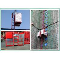 Wholesale Twin Cages Passenger And Material Hoist Lifting Equipment For Construction Site from china suppliers