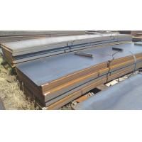 Wholesale Thickness 5 - 250mm Hot Rolled Steel Plate / Shipping Plate For Shipbuilding from china suppliers