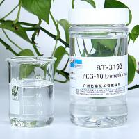 Wholesale Peg-10 Dimethicone Water Soluble Silicone Oil Cosmetic Grade BT-3193 from china suppliers