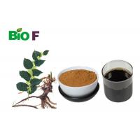 Wholesale Water Soluable Bio Organic Pesticides For Plants  Hellebore Extract Veratrine from china suppliers
