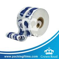 Buy cheap twist wrap film from wholesalers
