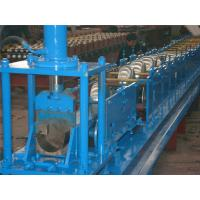 5 inch gutter machine for sale