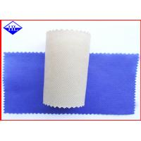 Buy cheap 80gsm Colorful Spunbonded PP Non Woven Fabric For Bag Making Biodegradable from wholesalers