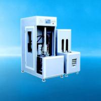 Wholesale NEW Semi-Automatic Bottle Blow Moulding Machine (SAETB-90) from china suppliers