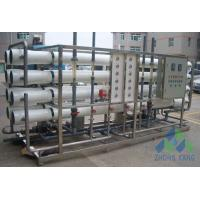 Wholesale 10T / H  Saltwater To Freshwater Plant , Mini Desalination Plant CE ISO9001 Approved from china suppliers