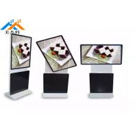 China 43 Inch Stand Alone Lcd Digital Signage 4K Advertising Media Player on sale