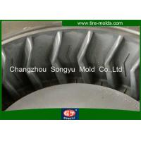 Buy cheap Q345 Steel Plate Agricultural Tyre Mold EDM CNC Molding Technology from wholesalers
