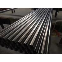 Wholesale 316l SS Welded Pipe Seamless Round Pipe from china suppliers