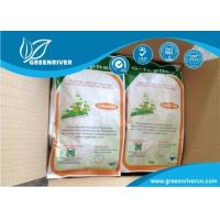 Wholesale White powder Chemical Pesticide DimethomorphFungicide50%WP 110488-70-5 from china suppliers