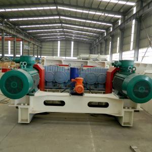 China Professional High Efficiency Lump Coal Cracker on sale