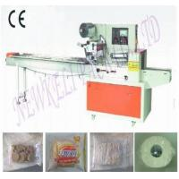 Toilet Paper Roll Packaging Machine Of Item 91596239