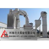 Quality Yukuang Best Selling high pressure grinding mill with ce iso manufactory for sale
