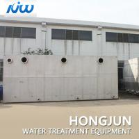 Wholesale Stainless Steel Package Sewage Treatment Plant Drinking Mineral Water Filter from china suppliers