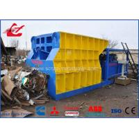 China Waste Metal Cutting Machine Automatic Scrap Steel Shear 2-3 Times / Min on sale