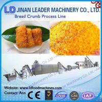 Wholesale Bread crumb process line fertilizer powder production Warranty from china suppliers