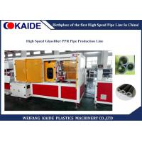 Wholesale High Speed PPR Pipe Making Machine , 20mm-110mm PPR Pipe Extrusion Line from china suppliers