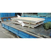 Quality Stainless AISI 321 SUS321 Grade UNS32100 Steel Sheet 1Cr18Ni9Ti Inox Sheet for sale