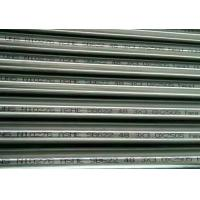 Wholesale Anti-corrosion B574 / B575 / B619 / B622 Hastelloy C Pipe , Hastelloy C276 Nickel Alloy Pipe from china suppliers