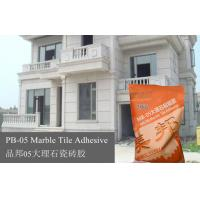 Wholesale Polymer White Sandstone Tile Adhesive Waterproof For Concrete , Cement Based from china suppliers