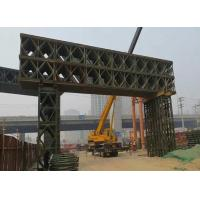 Wholesale Temporary Steel Bailey Bridge Versatility DD Type Military Mobile Bridge from china suppliers