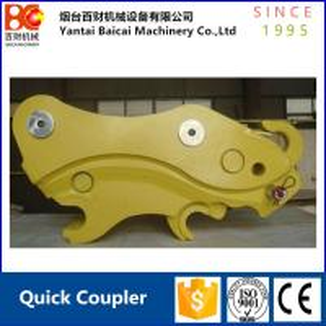 China China Yantai Excavator Quick Coupler/ Quick Hitch/ Hydraulic quick coupler on sale
