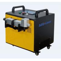Wholesale 60W Laser Cleaning Rust Machine 1064nm Laser Wavelength Standard 3m Fiber Cable from china suppliers