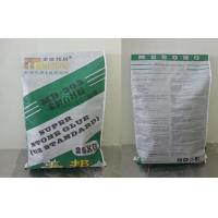 Wholesale Non-toxic White Ceramic Rapid Set Floor Tile Adhesive , Flexible Stone Glue C2 from china suppliers