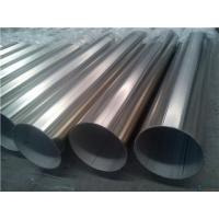 Wholesale ISO Stainless Steel Welded Pipe with Various Grade Surface Treatment from china suppliers