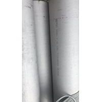 Wholesale Duplex Stainless Steel Pipe 2507 Pickling & Annealing FinishASTM A789 S32750 Seamless Steel Pipe from china suppliers