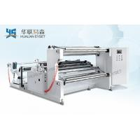 Wholesale High - Speed Paper Roll Slitting And Rewinding Machine With 1 Year Warranty from china suppliers