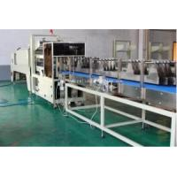 Wholesale Linear Type High Capacity Shrink Wrapping Machine from china suppliers