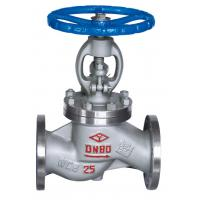 Wholesale DN50 gear operated globe valve Bellow Seated Bolted Bonnet WCB Material from china suppliers