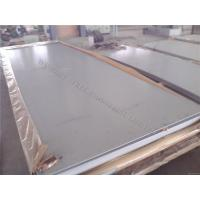 Wholesale Hot Rolled / Cold  Rolled 2mm Thick 316l Stainless Steel Sheet For Construction from china suppliers