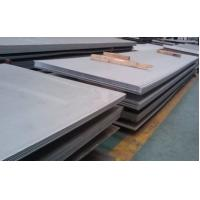 Wholesale Finish Hot Rolled Stainless Steel Duplex Plate 2205 / S31803 SS Plate S31803 from china suppliers