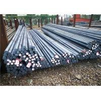 Wholesale UNS NO 4400 Monel 400 Hot Rolled Round Bar 10.0mm ~ 350mm Diameter from china suppliers