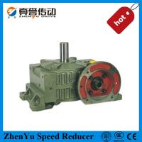 High reduction worm wheel gearbox shaft mounted speed for Speed reducers for electric motors