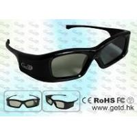 China Active 3D Glasses, Perfect for 3D Digital Cameras, 3D TV, CE, FCC and RoHS Certificates on sale
