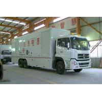 Wholesale Low Emission 200 KW Trailer Mounted Diesel Generator Set With Copper Water Tank from china suppliers