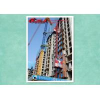 Wholesale Competitive 1 ton capacity 34m/min speed Passenger material hoist from china suppliers