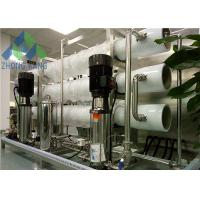 Wholesale SS316 Steel Frame Commercial Reverse Osmosis Water System For Mineral Water Plant from china suppliers
