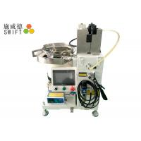 Wholesale Convenient Operated Nylon Cable Tie Machine For Fixing Lead Line Of Motor Coil from china suppliers