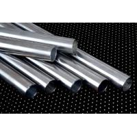 Wholesale DIN ST42 Carbon cold drawn Steel Pipe DIN from china suppliers