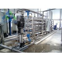 Wholesale High Efficient Brackish Water Treatment Systems Offshore Water Maker SS304 Frame Material from china suppliers