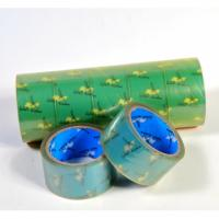 Quality Packaging Tape With Special Adhesive (SGS and ISO certificates) for sale