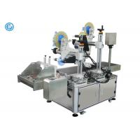 Wholesale Poly Bag Packaging Label Machine Apply To Cigarettes Box Intelligent Control from china suppliers