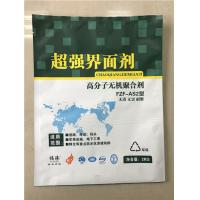 Quality Avoid Light Fastness Printed Laminated Pouches Back Seal For Interface Agent for sale