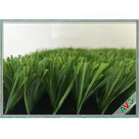 Wholesale Abrasion Resistant Soccer Artificial Grass Fake Grass Lawns For School Playground from china suppliers