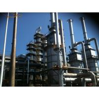 Quality Coal Tar Refinery Plant Design And Construction / Coal Chemical Industry for sale